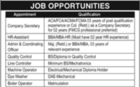 Fauji Infraavest foods Limited Job Opportunities
