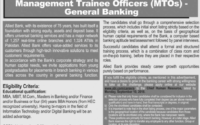 Allied Bank Management Trainee Officers Jobs