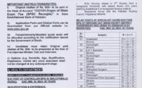 Sindh Public Service Commission Advt 8 1