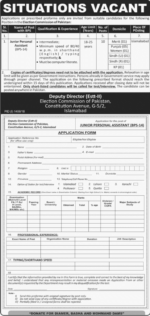 Election Commission of Pakistan Career Opportunities