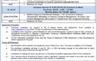 Civil Aviation Authority Jobs Advertisement