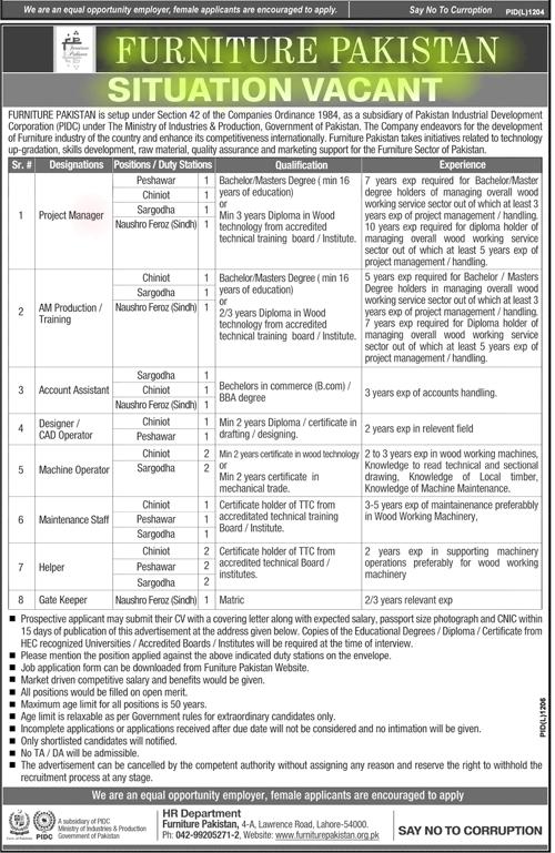 Furniture Pakistan Jobs