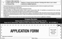 Railway Estate Development and Marketing Company Jobs