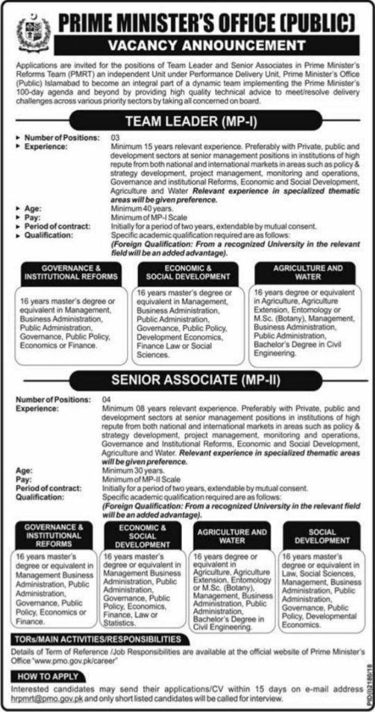 Prime Minister Office Pakistan Jobs PM Reforms Team (PMRT)