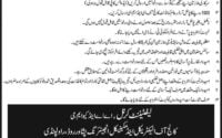 College of Electrical and Mechanical Engineering Jobs