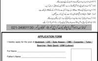 Ammunition Depot Malir Cantt Karachi