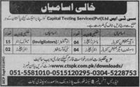 Capital Testing Services Pakistan Jobs 2018