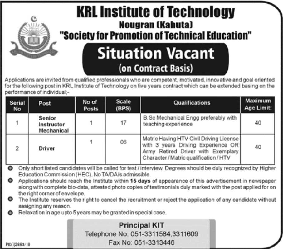 KRL Institute of Technology Kahuta Jobs 2018