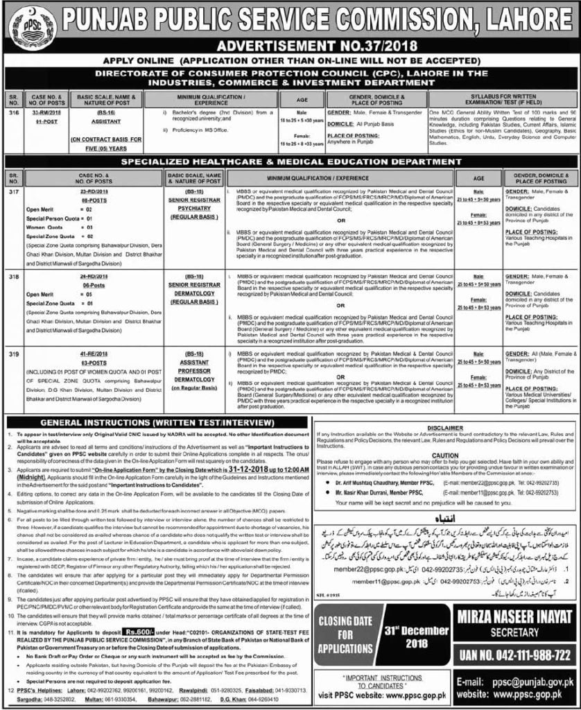 Latest PPSC Jobs 2018 Advertisement No 37