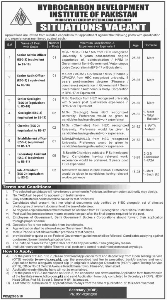 Ministry of Energy Petroleum Division HDIP Jobs