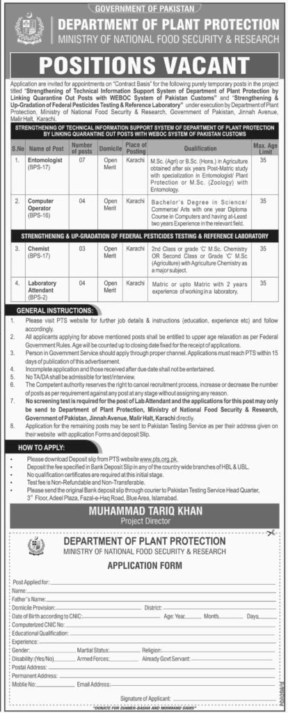 Ministry of Food Security and Research Jobs