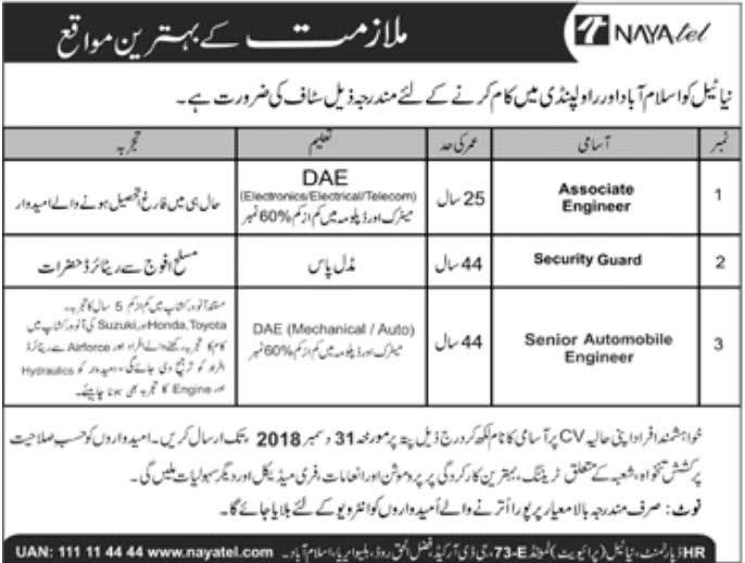 Nayatel Islamabad Jobs 2018