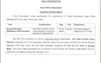 PO Box 216 Database Administrator Jobs Fauji Foundation