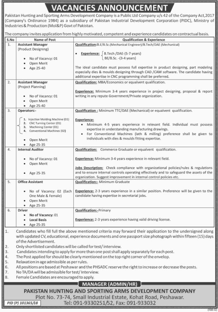 Pakistan Hunting and Sporting Arms Development Jobs