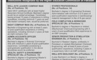 Pakistan Petroleum Limited Career Opportunities