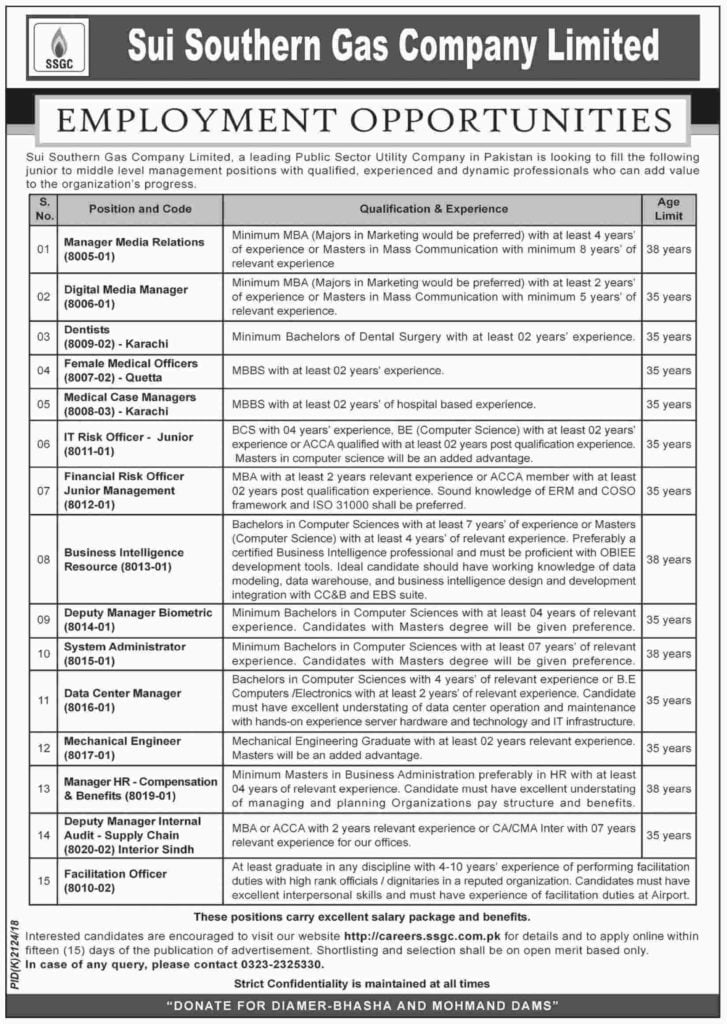 SUI Southern Gas Jobs 2018