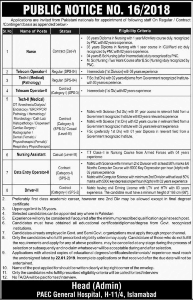 PAEC Jobs 2019 Public Notice No 16 2018