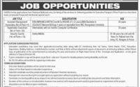 National Database and Registration Authority NADRA Jobs 2019