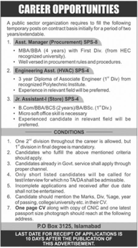 PO Box 3125 Islamabad Public Sector Organization Jobs 2019