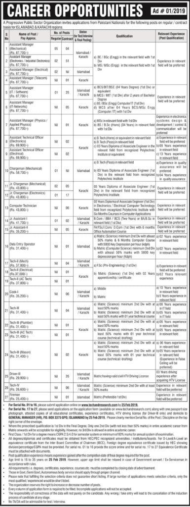 PO Box 3375 GPO Islamabad Public Sector Organization Jobs 2019 Tech and Research