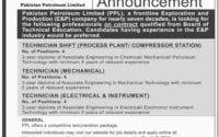 Pakistan Petroleum Limited Latest Jobs 2019 www ppl com pk Apply Online
