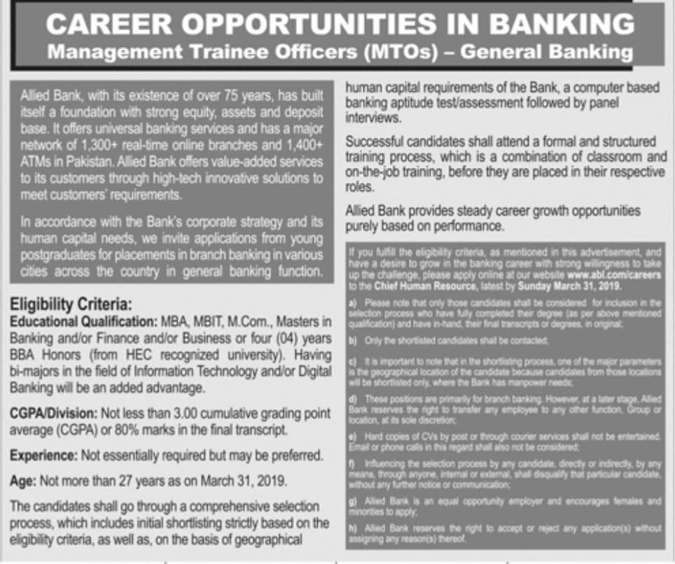 Allied Bank Jobs 2019 Management Trainee Officers MTOs
