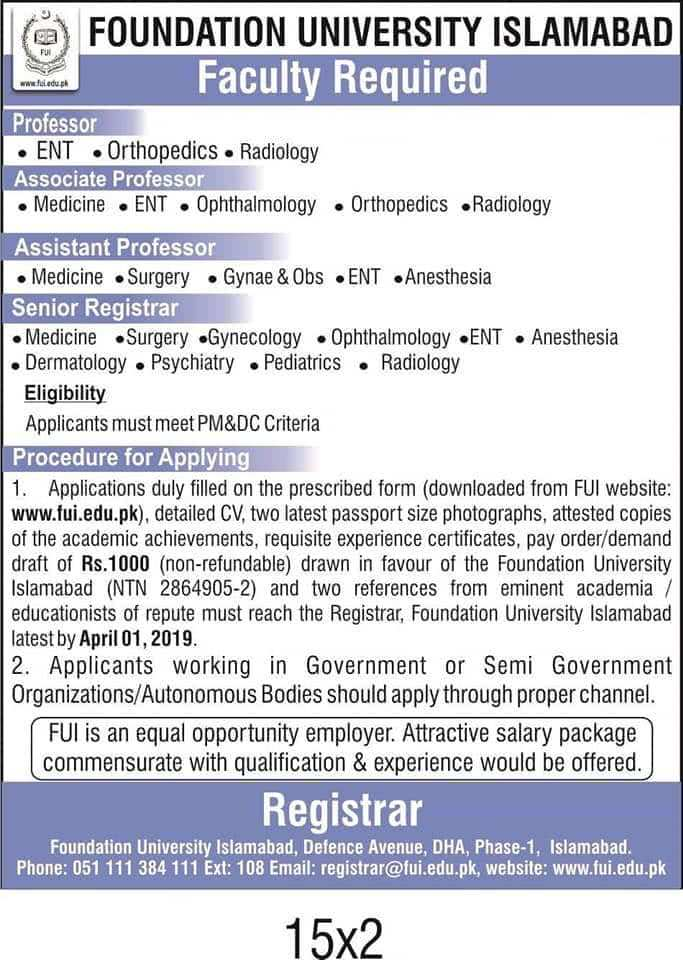 Foundation University Islamabad Campus Jobs 2019 Medical Faculty Required