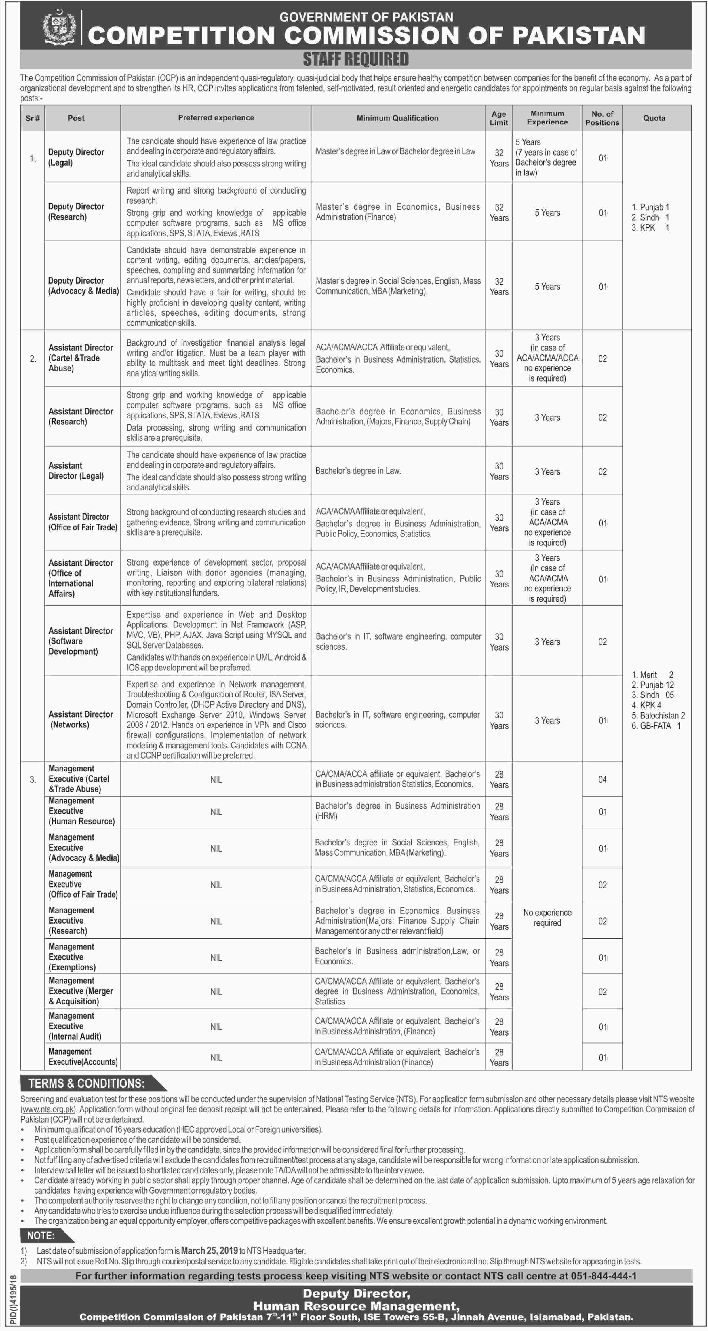 Competition Commission of Pakistan CCP Jobs 2019 NTS - Filectory