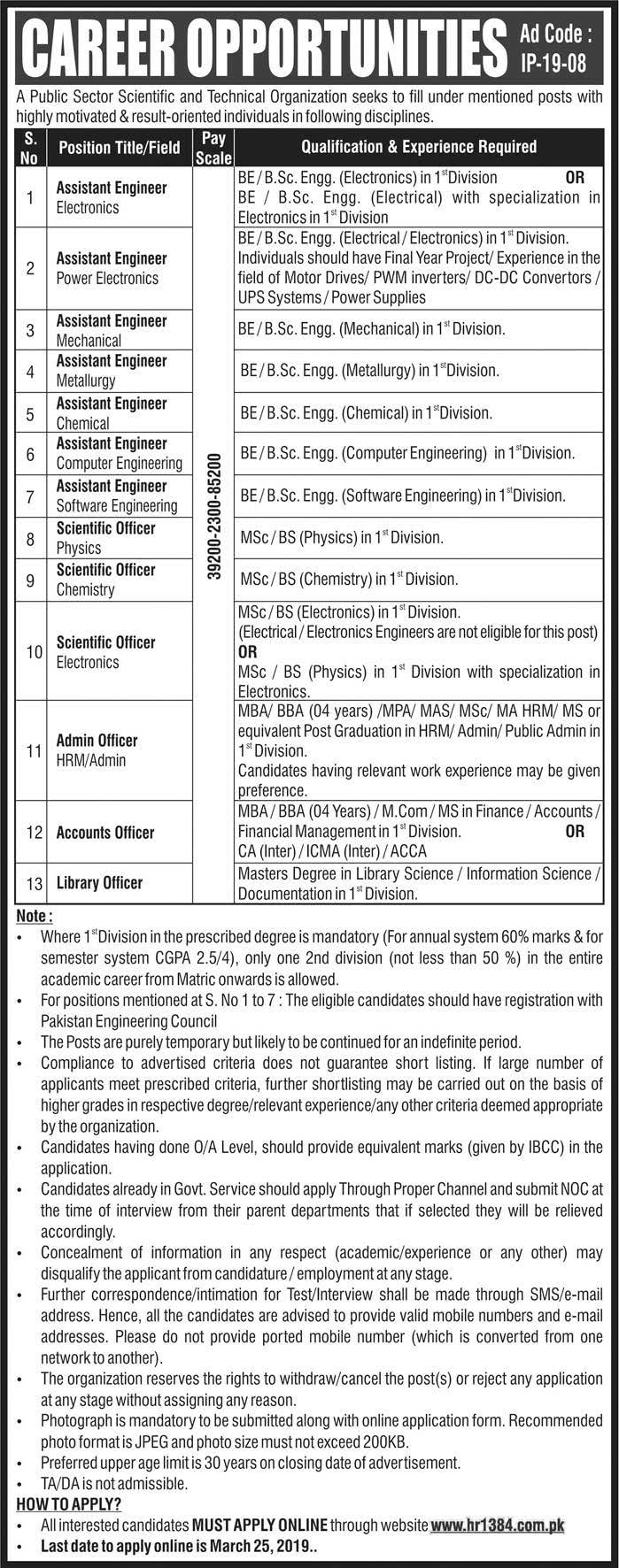 KRL Jobs 2019 Apply Online www.hr1384.com.pk