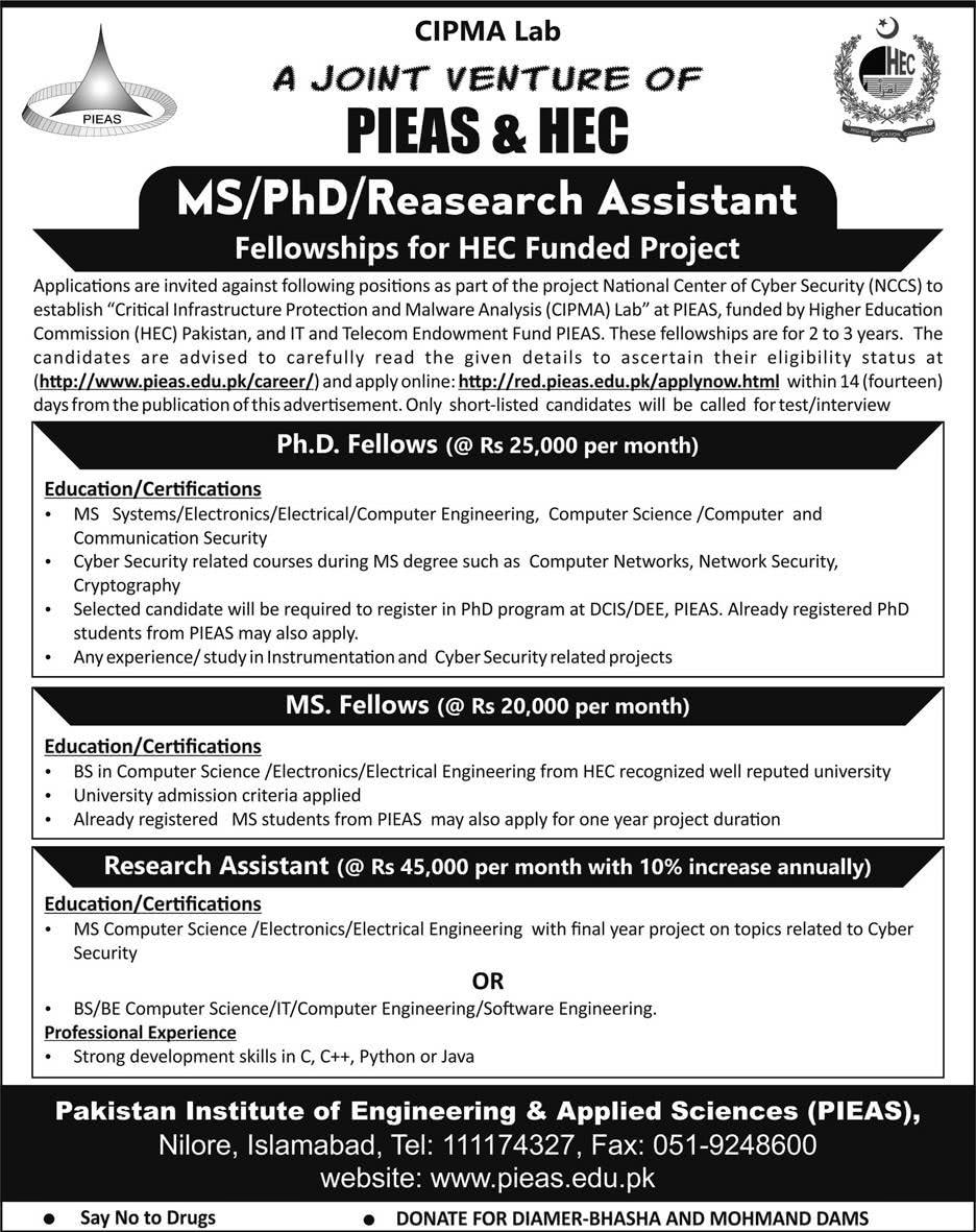 PIEAS University Fellowships 2019 for HEC Funded Project
