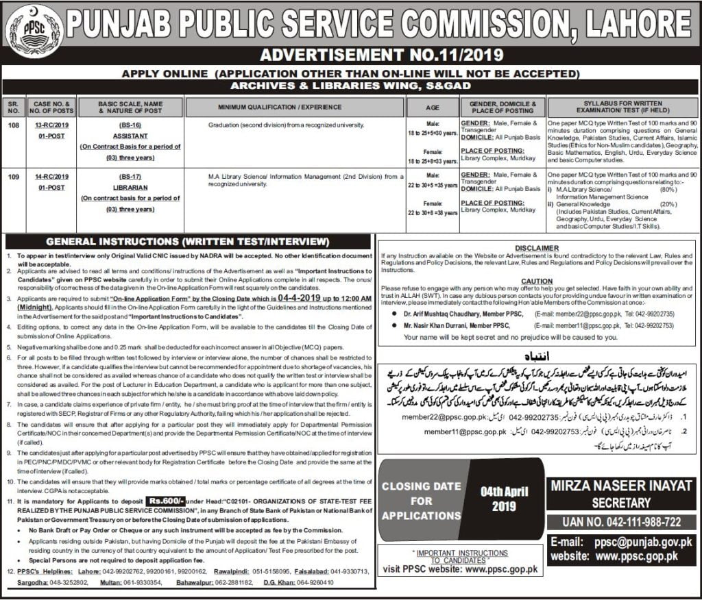 Punjab Public Service Commission PPSC Jobs Today Advertisement No 11 2019 Apply Online