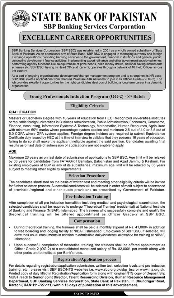 State Bank of Pakistan SBP Jobs 2019 Young Professionals Induction Program YPIP 8th Batch