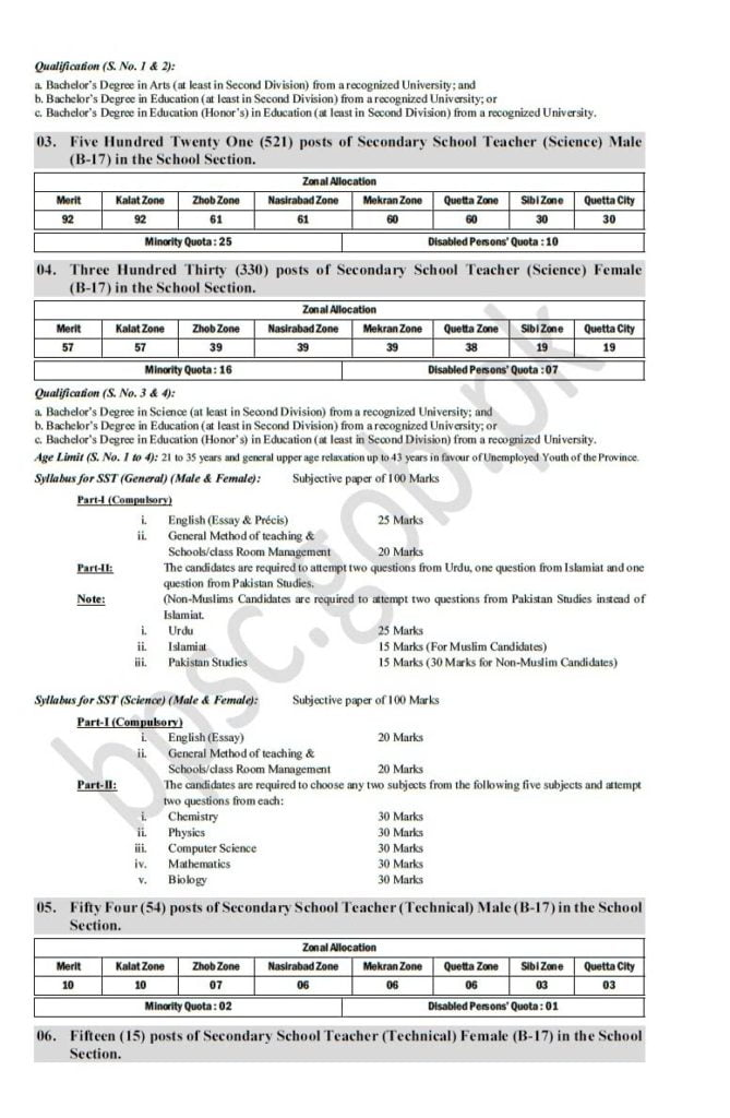 Balochistan Public Service Commission BPSC Jobs Advertisement No 5 2019 Apply Online b