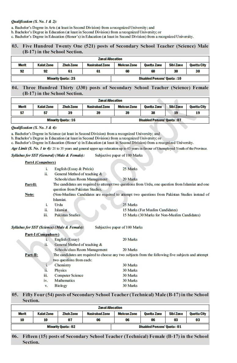 BPSC Jobs Advertisement No 5 2019 Apply Online - Filectory