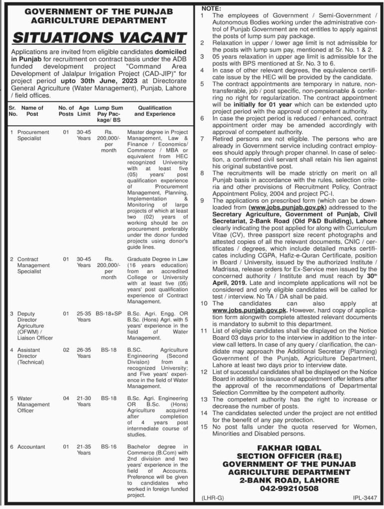 Government of Punjab Agriculture Department Jobs 2019 Apply Online