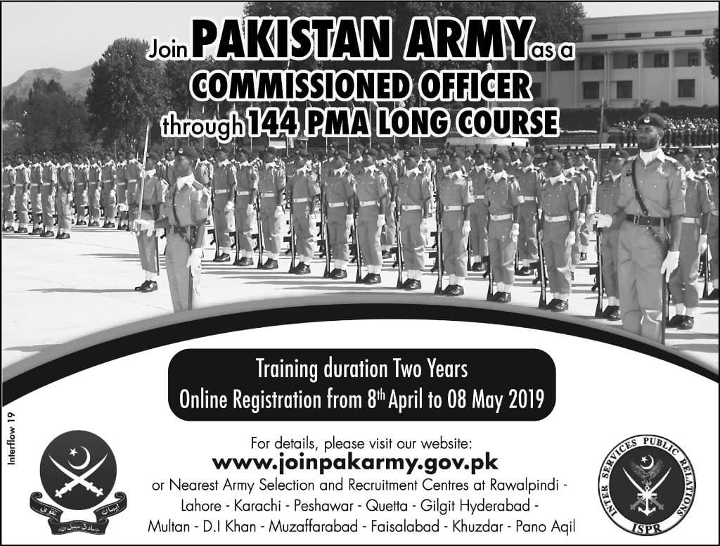 Join Pak Army Online Registration 2019 144 PMA Long Course - Filectory
