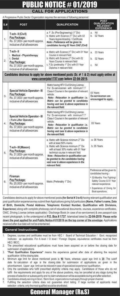 PO Box 1737 Jobs 2019 Public Notice No 1 www.careerjobs1737.com