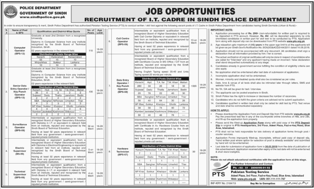 Sindh Police Department Jobs 2019 IT Cadre Application Form PTS