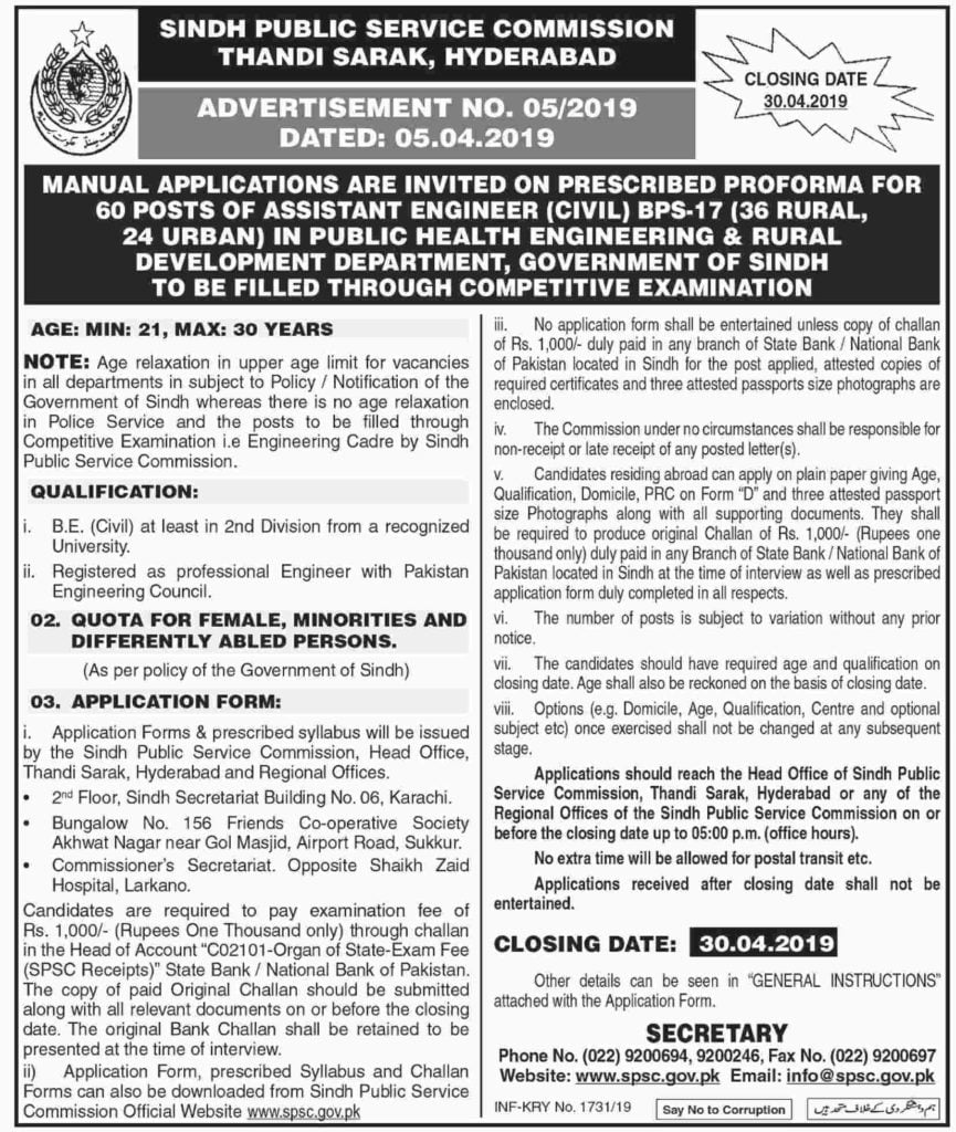 Sindh Public Service Commission SPSC Jobs Advertisement No 5 2019