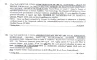Federal Public Service Commission FPSC Jobs Advertisement No 5 2019 Apply Online a