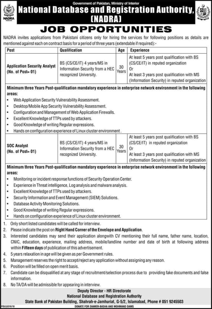 Government of Pakistan Ministry of Interior Islamabad Nadra Jobs May 2019 Application Form