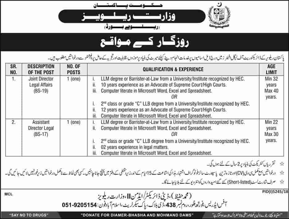 Government of Pakistan Ministry of Railway Jobs 2019 Directorate of Legal Affairs