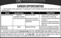 PO Box 216 Fauji Foundation Jobs 2019 Managers and Field Worker a