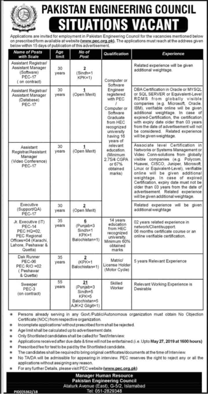 stan-Engineering-Council-PEC-Jobs-May-2019-Application-Form Job Application Form Civil Engineers on new school, us lottery, for namwater, divine word university, naba scholarship, for miss glamorous, jee exam, junior engineer job, flomaton police, for p1 teachers, nigeria govt diploma online,