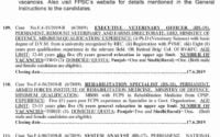 Federal Public Service Commission FPSC Jobs Consolidated Advertisement No 6 2019 Apply Online a
