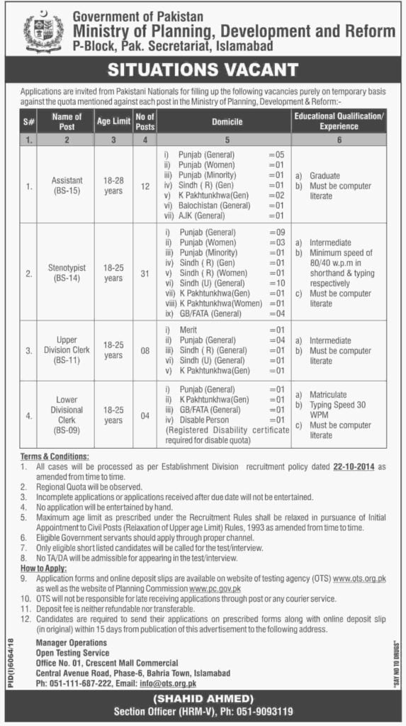 Government of Pakistan Ministry of Planning Development and Reform Jobs 2019 OTS