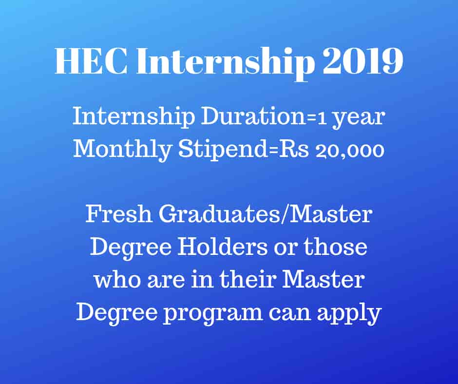 Higher Education Commission HEC Islamabad Internship June 2019