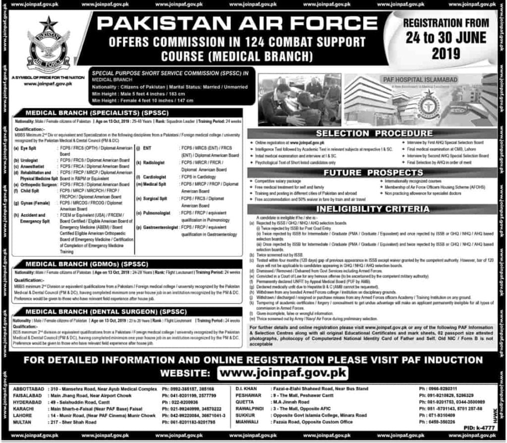 Join Pakistan Airforce PAF 124 Combat Support Course SPSSC Medical Branch www.joinpaf.gov.pk Jobs 2019 Advertisement Online Registration