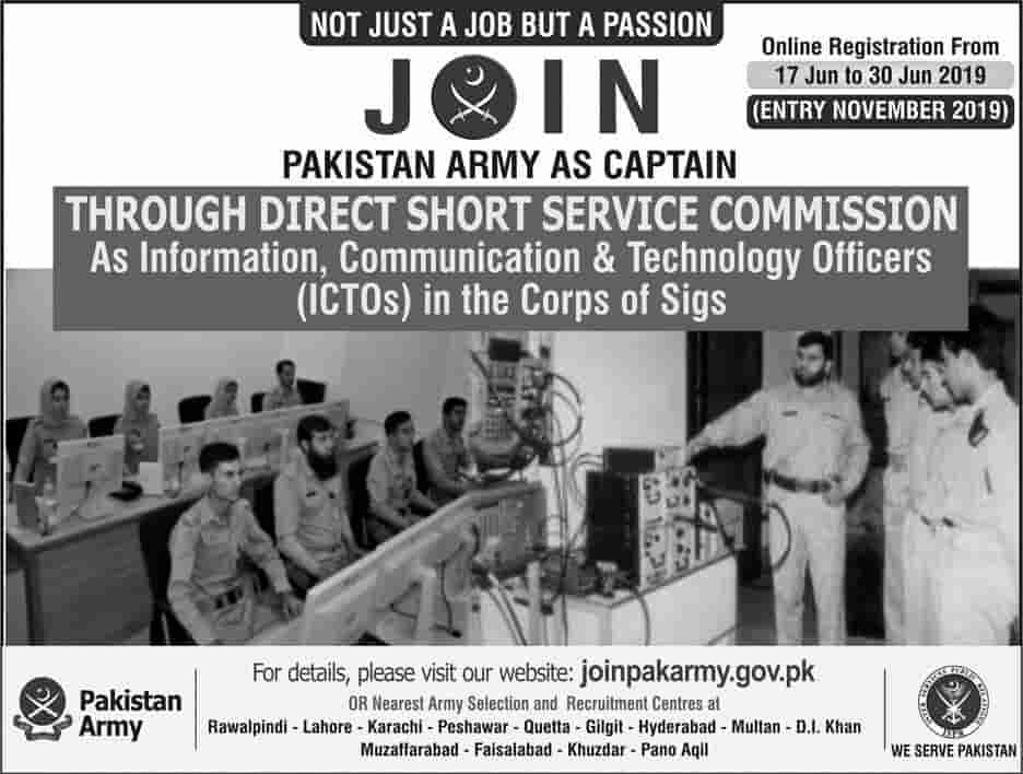 Join Pakistan Army Jobs Advertisement 2019 as Captain Short Service Commission SSC www.joinpakarmy.gov.pk Apply Online Registration