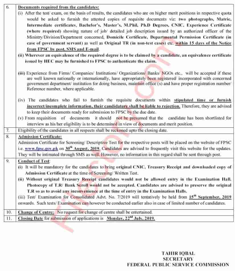 FPSC Jobs Consolidated Advertisement No 7 2019 Apply Online - Filectory